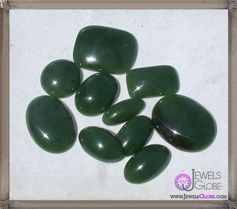 jade-gemstone-cabochon-parcil-koala-t-cut-gems 10 Hidden facts about Gemstones That You Must Know
