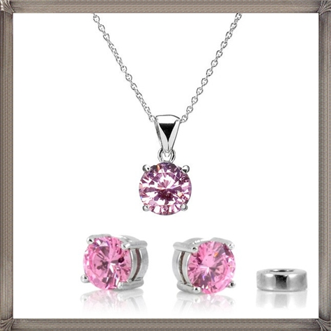 pink-diamond-earrings-and-solitaire-necklace How to Choose and Buy Most STYLISH Pink Diamond Necklace Designs