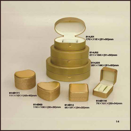 plastic-jewelry-box Best Jewellery Boxes to Keep Your Jewelry and Precious Gold in